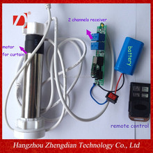 wireless remote control curtain automation system DC 12V