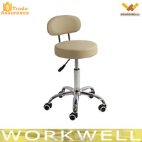 WorkWell KW-B2458 modern leather bar stool chair with wheels