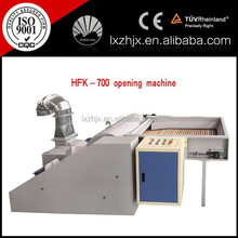 HFK-700 nonwoven polyester fiber opening machine, opening fiber plant