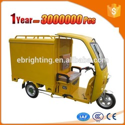 hot sale 3-wheel motorcycles with high quality