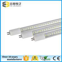 5w smd 300mm t5 seamless fluorescent lamp