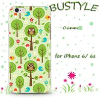 Wholesale High quality Cute Animal Owl OEM Custom Design Mobile Phone Plastic Slim Shell Case from Manufacturer