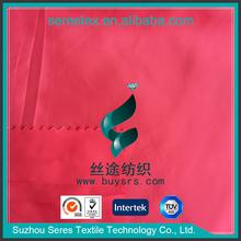 China Wholesale Custom Dyed Breathable Imitation Memory Fabric