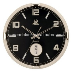 Pearl Quiet Sweep Wall Clock PW184 with Calendar Wall Flip Clock