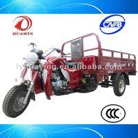 HY200ZH-ZHY2 gasoline 3 wheel motor