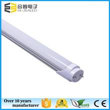 Trustworthy Supplier 0.6m 0.9m 1.2m 1.5m High Lumen G13 t8 led red tube xxx