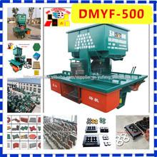 DMYF500 ecológica de la máquina de fabricación de ladrillo
