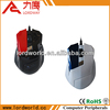 2015 high quality gaming mouse