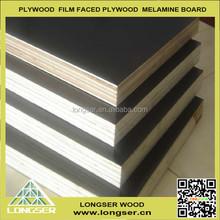 1250*2500mm 18mm phenolic glue construction used shuttering plywood