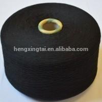la oe ne6s negro de algodón teñido de hilados para tejer guantes
