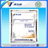 /p-detail/lincomycin-clorhidrato-de-polvo-soluble-con-buen-efecto-300005716617.html