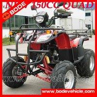 CVT ATV 110cc automatic atv all terrain vehicle (MC-343)