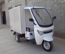 2015 three wheel cargo motorcycles