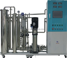 1000L/H Pure Water System for Hospital Laboratory laboratory equipment biochemistry analyzer