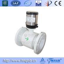 not siemens JIS (KS)10K battery water flow meter