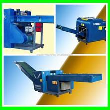 Multi-function scrape cloth shredding machine with lowest price