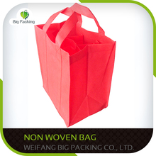 Alibaba china custom non woven bag