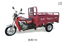 110cc 150cc 200cc three wheel cargo motorcycle/pedicab tricycle/cargo tricycle price