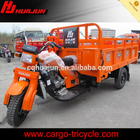 Tricycle differential/chopper motorcycle 3 wheeler for cargo