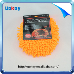Fashion style Sponge dusters for cleaning
