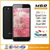 OEM Factory unlock 5.0inch quad core 1G+8G /2mp+5mp mobile cell phones