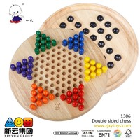 2in1 wooden chess China Chess game