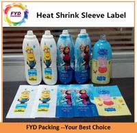 Cheap Price Coloured Heat Shrink Bands For Plastic Bottles