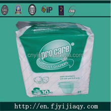Wetness Indicator Disposable Hospital Adult Diapers