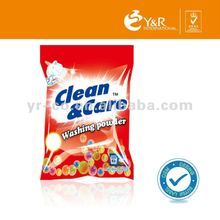 bulk washing powder detergent washing powder in bag