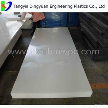 Colored wear resistant black plastic uhmwpe sheet Corrosion-resistant UHMWPE sheets plastic sheet/panel/board factory