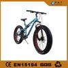 2015 new model full suspension fat bike wheels tire 26''4.0