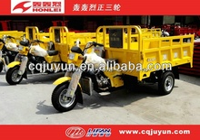 lifan motorcycle for loading/Chongqing air cooling engine Tricycle HL250ZH-A07