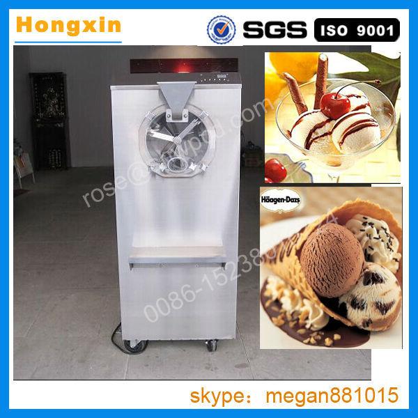 hard ice cream machine .jpg