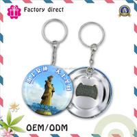 cool bottle opener;beer bottle opener keychain;metal keychain