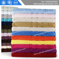 2015 best selling martex bath towel bath towel sheet