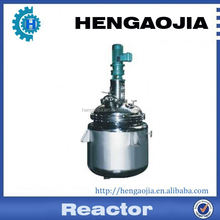 stainless steel reactor vessel tank, best price Operational technical reactor vessel, reaction vessel in machinery