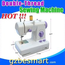 BM208 Multi-function Double-thread sewing machine skin