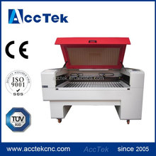 double head laser cutting flat bed machine