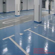 Chemical Resistance HY305# Epoxy Floor Paint