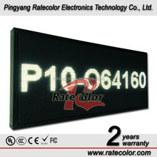 text,simple animation and time Display Function and single Color Tube Chip Color led car advertising signs