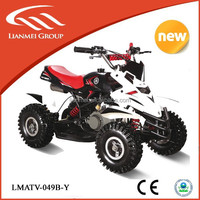 kids 50cc atv cheap atv for sale with CE