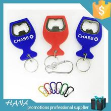 Top quality manufacture bottle opener set