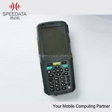 FreeSDK Handheld Terminal support Java and C language rfid uhf reader/long range rfid reader