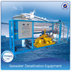 /product-gs/portable-sea-water-desalination-equipment-water-treatment-plant-with-ro-system-513185447.html