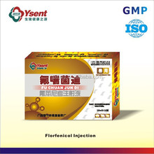 Ysent cost - effective hot sale florfenicol injection 100ml