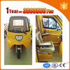 adults battery powered tricycle with magnet motor with big cargo cabin