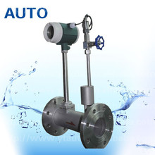 hot selling vortex flowmeter with RS485 or 4-20mA output or HART protocol