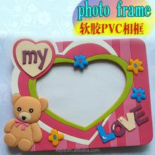 Soft PVC plastic photo frame / picture photo frame / pvc photo frame