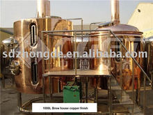 hotel beer brewing equipment 200L,500L,1000L per batch