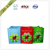 high quality recycled pp woven storage bag